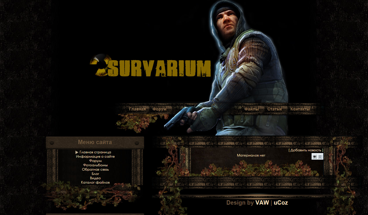Survarium - 2 by VAW